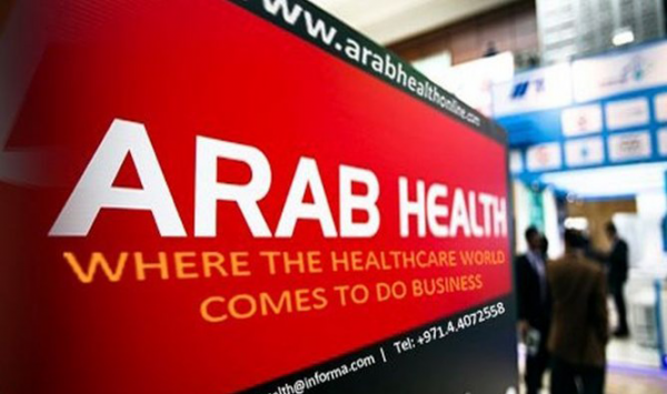 arab health 17 dubai